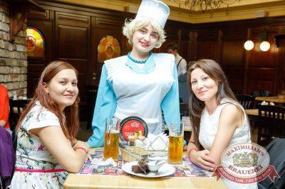 День работников торговли, 22 июля 2017 - Ресторан «Максимилианс» Казань - 5