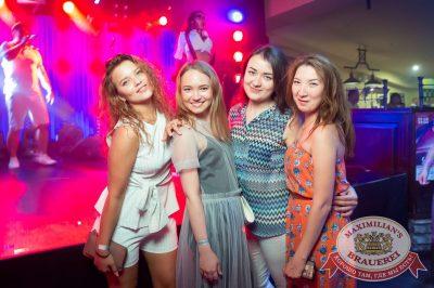 «Дыхание ночи»: Сисадмина вызывали?, 28 июля 2017 - Ресторан «Максимилианс» Казань - 11
