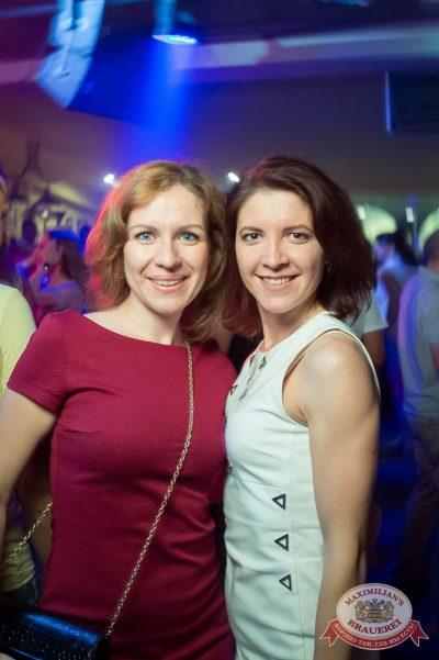 «Дыхание ночи»: Сисадмина вызывали?, 28 июля 2017 - Ресторан «Максимилианс» Казань - 12