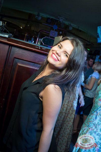 «Дыхание ночи»: Сисадмина вызывали?, 28 июля 2017 - Ресторан «Максимилианс» Казань - 13