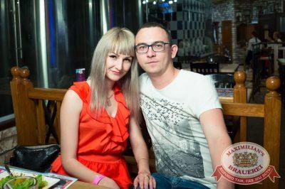 «Дыхание ночи»: Сисадмина вызывали?, 28 июля 2017 - Ресторан «Максимилианс» Казань - 17