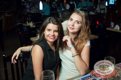 «Дыхание ночи»: Сисадмина вызывали?, 28 июля 2017 - Ресторан «Максимилианс» Казань - 18