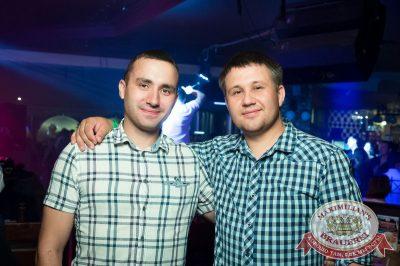 «Дыхание ночи»: Сисадмина вызывали?, 28 июля 2017 - Ресторан «Максимилианс» Казань - 21