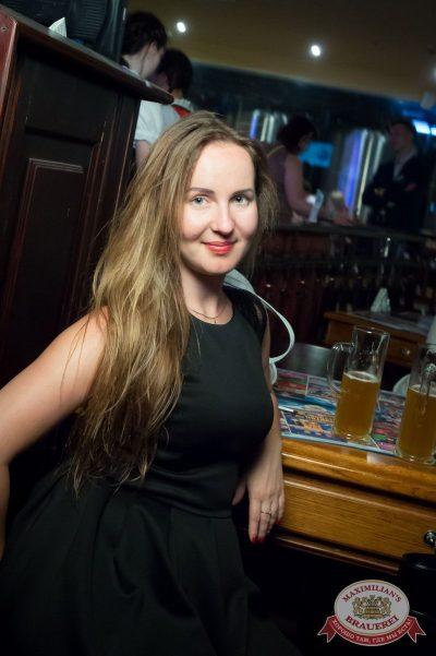 «Дыхание ночи»: Сисадмина вызывали?, 28 июля 2017 - Ресторан «Максимилианс» Казань - 22