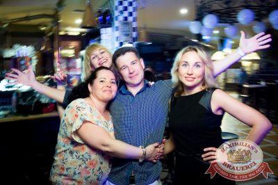 «Дыхание ночи»: Сисадмина вызывали?, 28 июля 2017 - Ресторан «Максимилианс» Казань - 25
