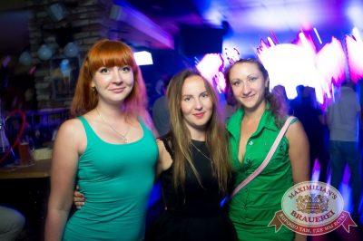 «Дыхание ночи»: Сисадмина вызывали?, 28 июля 2017 - Ресторан «Максимилианс» Казань - 26