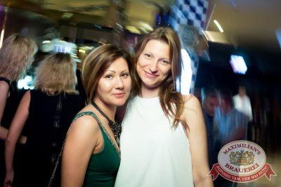 «Дыхание ночи»: Сисадмина вызывали?, 28 июля 2017 - Ресторан «Максимилианс» Казань - 27