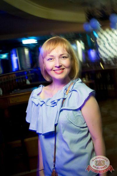 «Дыхание ночи»: Сисадмина вызывали?, 28 июля 2017 - Ресторан «Максимилианс» Казань - 28