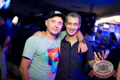 «Дыхание ночи»: Сисадмина вызывали?, 28 июля 2017 - Ресторан «Максимилианс» Казань - 29
