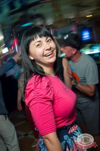 «Дыхание ночи»: Сисадмина вызывали?, 28 июля 2017 - Ресторан «Максимилианс» Казань - 33