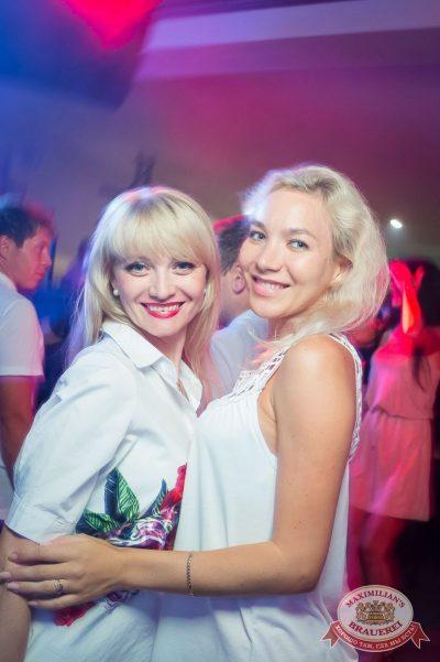 «Дыхание ночи»: Сисадмина вызывали?, 28 июля 2017 - Ресторан «Максимилианс» Казань - 36