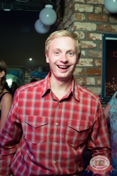«Дыхание ночи»: Сисадмина вызывали?, 28 июля 2017 - Ресторан «Максимилианс» Казань - 37
