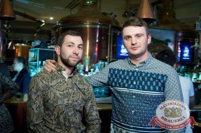 «Дыхание ночи»: Сисадмина вызывали?, 28 июля 2017 - Ресторан «Максимилианс» Казань - 38