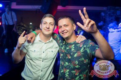 «Дыхание ночи»: Сисадмина вызывали?, 28 июля 2017 - Ресторан «Максимилианс» Казань - 39