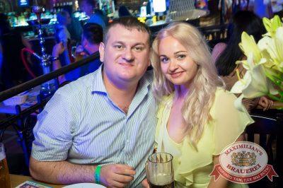 «Дыхание ночи»: Сисадмина вызывали?, 28 июля 2017 - Ресторан «Максимилианс» Казань - 40