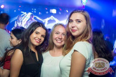 «Дыхание ночи»: Сисадмина вызывали?, 28 июля 2017 - Ресторан «Максимилианс» Казань - 9