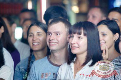 StandUp: Комиссаренко и Щербаков, 10 августа 2017 - Ресторан «Максимилианс» Казань - 10