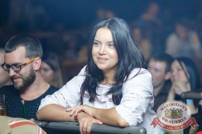 StandUp: Комиссаренко и Щербаков, 10 августа 2017 - Ресторан «Максимилианс» Казань - 14