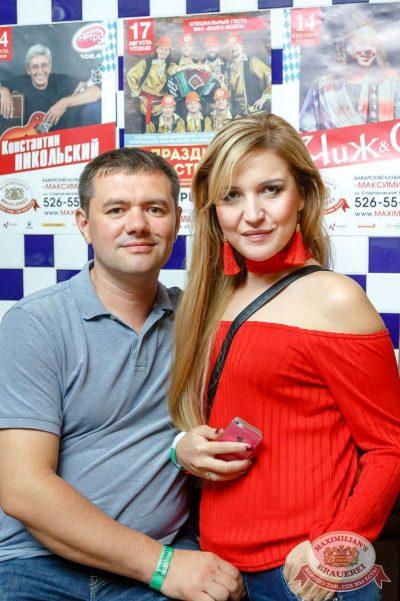StandUp: Комиссаренко и Щербаков, 10 августа 2017 - Ресторан «Максимилианс» Казань - 19