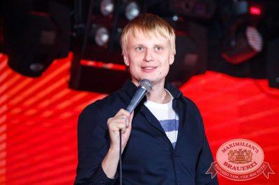 StandUp: Комиссаренко и Щербаков, 10 августа 2017 - Ресторан «Максимилианс» Казань - 2