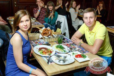 StandUp: Комиссаренко и Щербаков, 10 августа 2017 - Ресторан «Максимилианс» Казань - 20