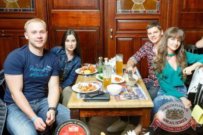 StandUp: Комиссаренко и Щербаков, 10 августа 2017 - Ресторан «Максимилианс» Казань - 21