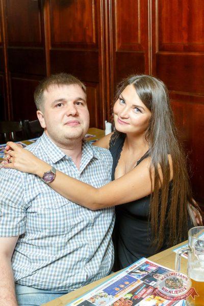 StandUp: Комиссаренко и Щербаков, 10 августа 2017 - Ресторан «Максимилианс» Казань - 23