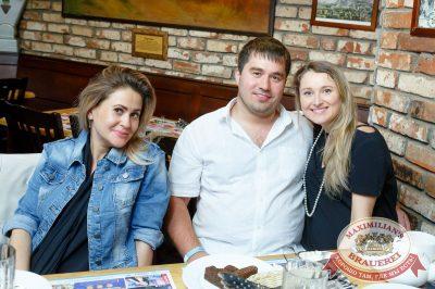 StandUp: Комиссаренко и Щербаков, 10 августа 2017 - Ресторан «Максимилианс» Казань - 26