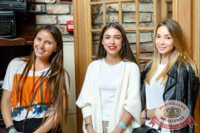 StandUp: Комиссаренко и Щербаков, 10 августа 2017 - Ресторан «Максимилианс» Казань - 27