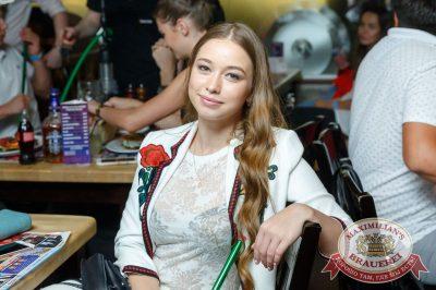 StandUp: Комиссаренко и Щербаков, 10 августа 2017 - Ресторан «Максимилианс» Казань - 32