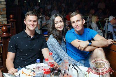 StandUp: Комиссаренко и Щербаков, 10 августа 2017 - Ресторан «Максимилианс» Казань - 33