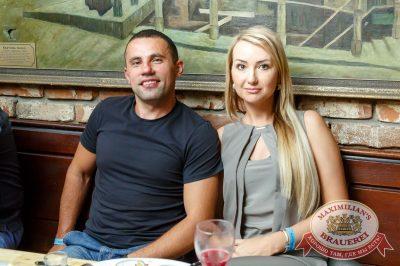 StandUp: Комиссаренко и Щербаков, 10 августа 2017 - Ресторан «Максимилианс» Казань - 36