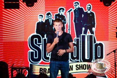 StandUp: Комиссаренко и Щербаков, 10 августа 2017 - Ресторан «Максимилианс» Казань - 4