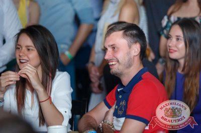 StandUp: Комиссаренко и Щербаков, 10 августа 2017 - Ресторан «Максимилианс» Казань - 47