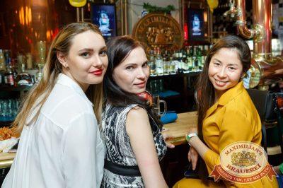 StandUp: Комиссаренко и Щербаков, 10 августа 2017 - Ресторан «Максимилианс» Казань - 48