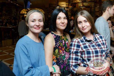 StandUp: Комиссаренко и Щербаков, 10 августа 2017 - Ресторан «Максимилианс» Казань - 49