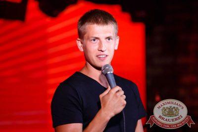 StandUp: Комиссаренко и Щербаков, 10 августа 2017 - Ресторан «Максимилианс» Казань - 5