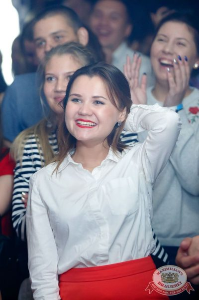 StandUp: Комиссаренко и Щербаков, 10 августа 2017 - Ресторан «Максимилианс» Казань - 8