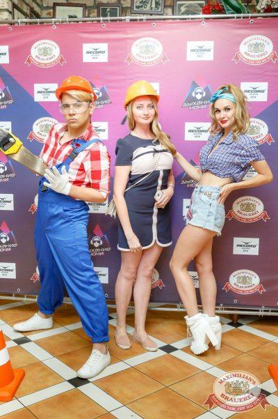 День строителя, 12 августа 2017 - Ресторан «Максимилианс» Казань - 1