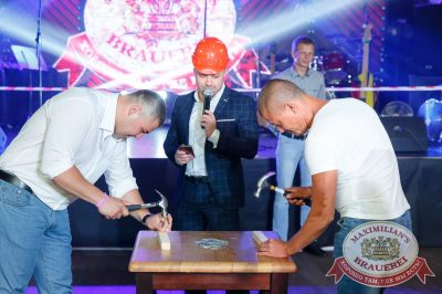 День строителя, 12 августа 2017 - Ресторан «Максимилианс» Казань - 20