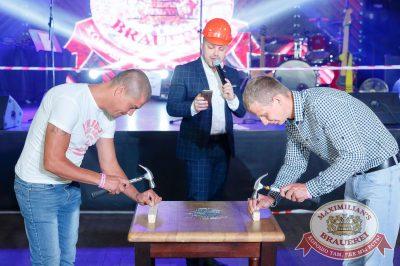 День строителя, 12 августа 2017 - Ресторан «Максимилианс» Казань - 22