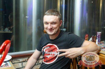 День строителя, 12 августа 2017 - Ресторан «Максимилианс» Казань - 31