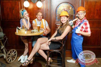 День строителя, 12 августа 2017 - Ресторан «Максимилианс» Казань - 41