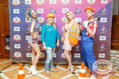День строителя, 12 августа 2017 - Ресторан «Максимилианс» Казань - 5