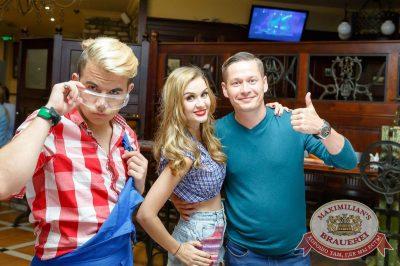 День строителя, 12 августа 2017 - Ресторан «Максимилианс» Казань - 6