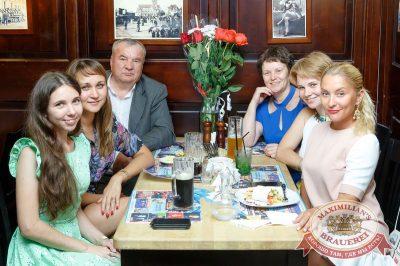Константин Никольский, 24 августа 2017 - Ресторан «Максимилианс» Казань - 18