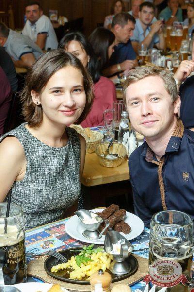 Константин Никольский, 24 августа 2017 - Ресторан «Максимилианс» Казань - 24
