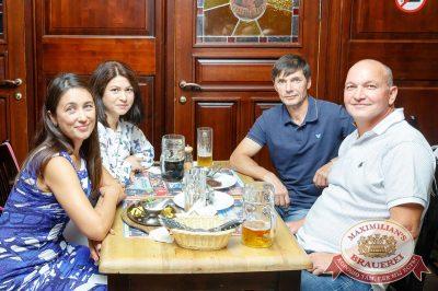 Константин Никольский, 24 августа 2017 - Ресторан «Максимилианс» Казань - 28