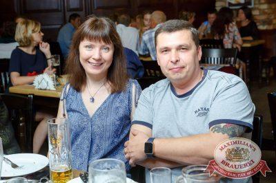 Константин Никольский, 24 августа 2017 - Ресторан «Максимилианс» Казань - 30