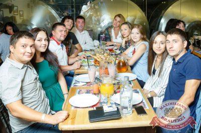 Константин Никольский, 24 августа 2017 - Ресторан «Максимилианс» Казань - 35